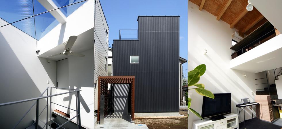 狭小 住宅 東京